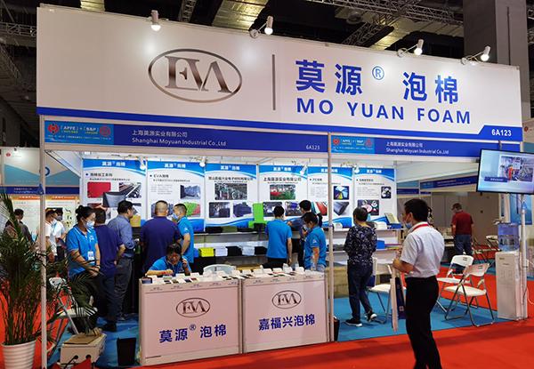 莫源泡棉上海国际薄膜软包装展会