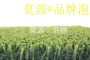 上海体育户外用品