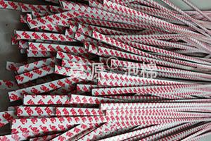 上海胶粘制品